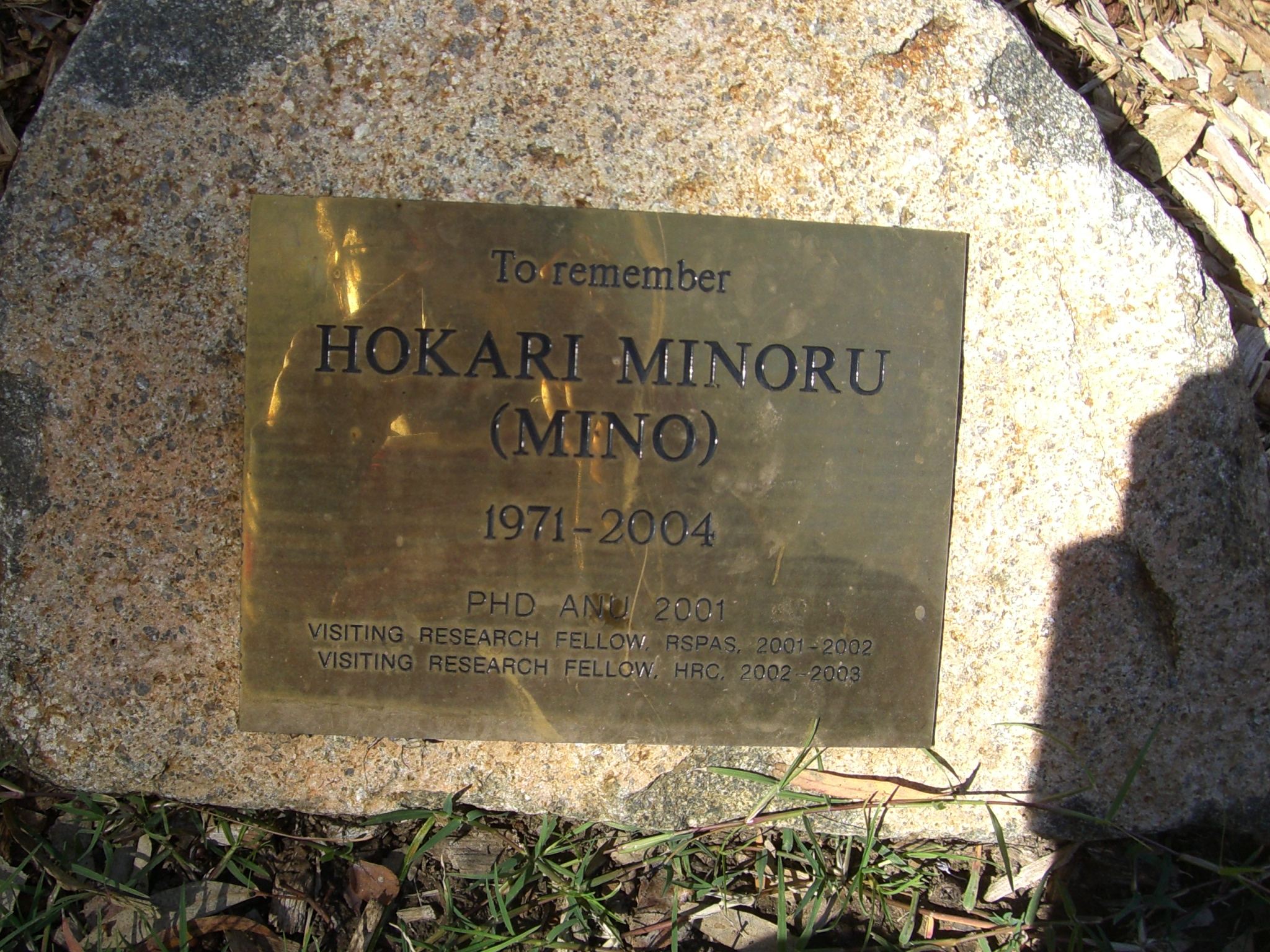 Mino tree plaque.JPG